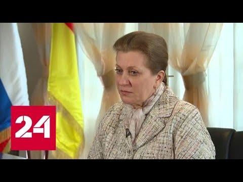 Роспотребнадзор рассказал о снятии ограничений и открытии санаториев - Россия 24