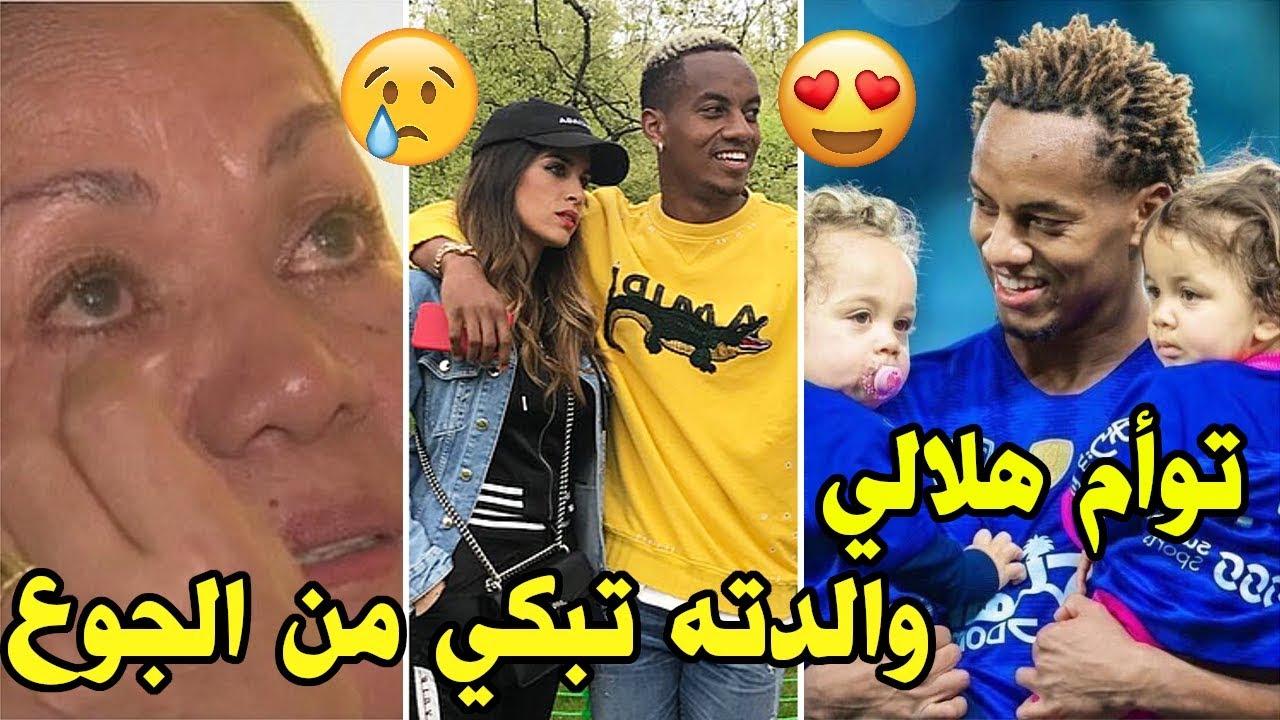حقائق لاتعرفها عن أندريه كاريلو جوهرة الهلال معاناته في الصغر