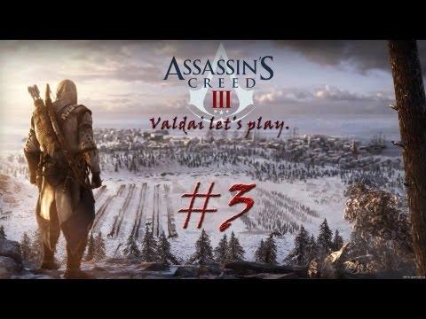 """Смотреть прохождение игры Assassin's Creed 3. Серия 3 - """"Новые знакомства."""""""