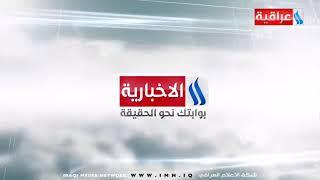 اللقاء الكامل للنائب الاول لرئيس المجلس الاستاذ حسن الكعبي في برنامج ( دائرة حوار ) من على شاشة قناة