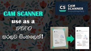 How to scan a photo and  make a pdf using cam scanner   cam scanner භාවිතයෙන් PDF එකක් හදමු screenshot 1