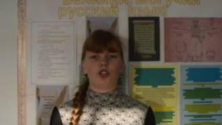 Страна читающая-Мурзина Елизавета читает стихотворение И.С.Тургенева