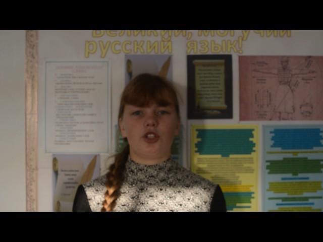 Изображение предпросмотра прочтения – ЕлизаветаМурзина читает произведение «Русский язык» И.С.Тургенева