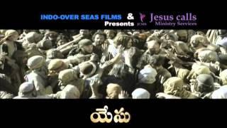 Son of God Movie Trailer 2014 - Official (Telugu)