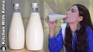 Doodh Ki thandi Bottle Recipe - Doodh Ki Bottle - Milk Bottle - Kitchen With Amna