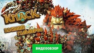 обзор игры Knack Review