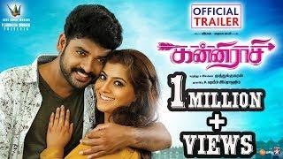 Kanni Rasi Official Trailer | Vimal | Varalaxmi Sarthkumar | Muthukumaran | Vishal Chandrasekhar