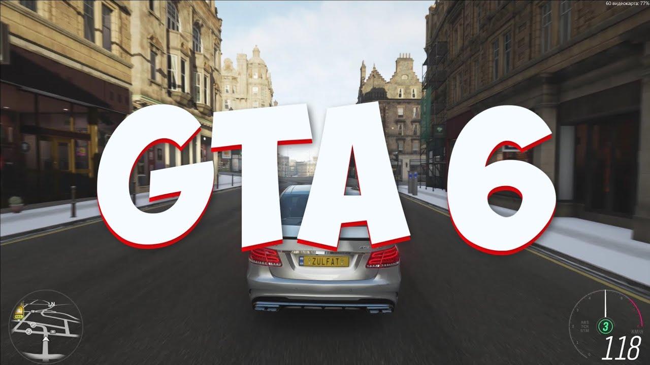 GTA 6 - ОФИЦИАЛЬНЫЙ АНОНС? КОГДА ВЫЙДЕТ ГТА 6? АНОНС ОТ ROCKSTAR GAMES (Новые подробности GTA 6)