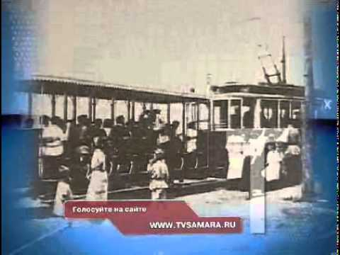 Трамвай и конка