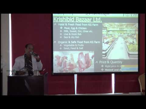 Krishibid Group Business Promotion Meeting in Kuwait - Part - 3