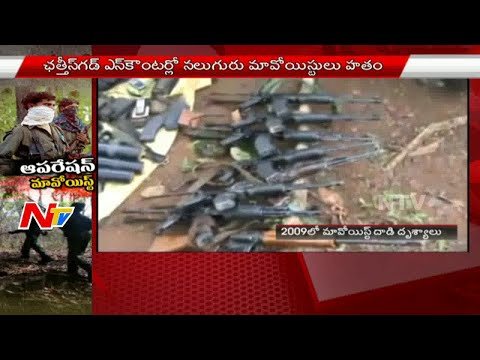 Visuals of July 2009 Maoist attack in Rajnandgaon, Chhattisgarh || NTV