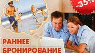 видео Гостиница Парк-Отель Кисловодск, цены, бронирование номеров