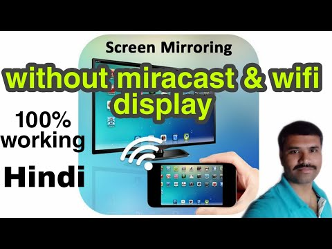 Android Screen Mirroring Without Miracast And Wifi Display
