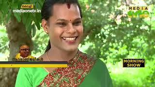 സജ്ന ഷാജി എന്ന ട്രാന്സ്ജെന്ഡര് ഇന്നൊരു അമ്മയാണ്