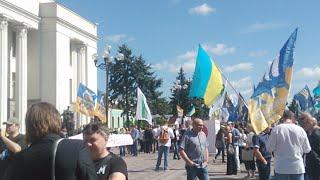 Протесты в Киеве 17.05.2018 Protsenko стрим