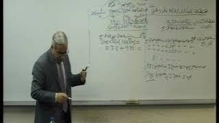 محاضرة 6: تحليل العلاقة بين التكلفة والحجم والربح - 3 (نقطة التعادل)