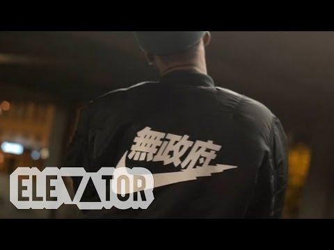 Jamie Jermaine  - From Atlanta (Official Music Video)