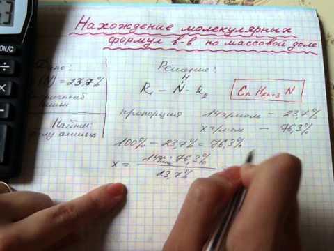 ЕГЭ по химии 2018. Задание 34. Задачи по химии 6из YouTube · Длительность: 14 мин1 с
