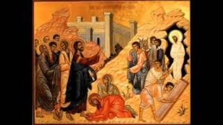 سبت لعازر - ان المسيح الذي هو الحق وفرح الكل