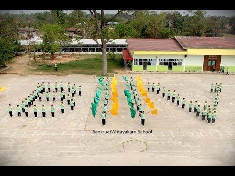 การแสดงมาร์ชชิ่งความดีฯ โรงเรียนบ้านกรวดวิทยาคาร ระดับ ม.ต้น สพม. 32 ปีการศึกษา 2556