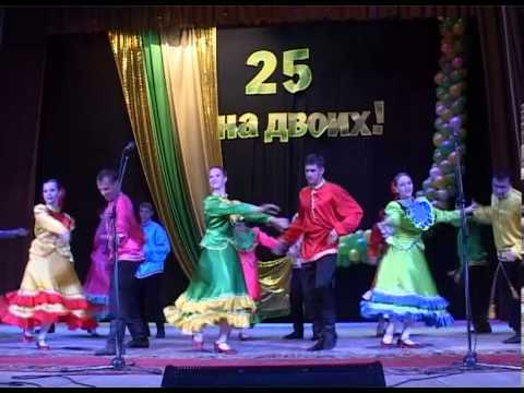 знакомства девушки алексеевки белгородской обл