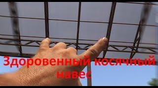 Навесы из профнастила: видео-инструкция по монтажу своими руками, как сделать для автомобилей, цена, видео, фото