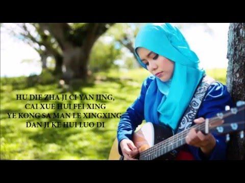 Najwa Latif | Ni Bu Zhi Dao De Shi  | LYRICS VIDEO