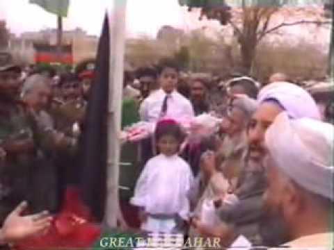 DURRANI EMPIRE Gul Agha Sherzai.swf