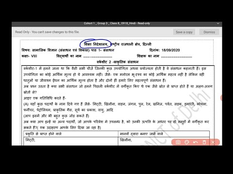 Doe  sst worksheet 2 class 8(18/9/2020) hindi medium/worksheet 65 (part-2) social science 2 class 8