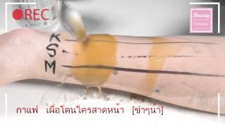 รีวิว ที่ K-Palette Thailand Ep2 Thumbnail