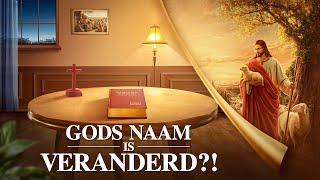 Christelijke film 'Gods naam is veranderd?!' Het mysterie van Gods naam onthuld