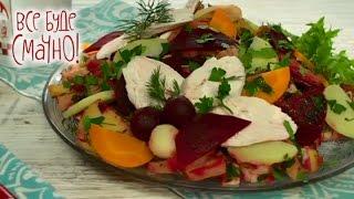 Салат со свеклой, мясом и сыром. Семейные рецепты
