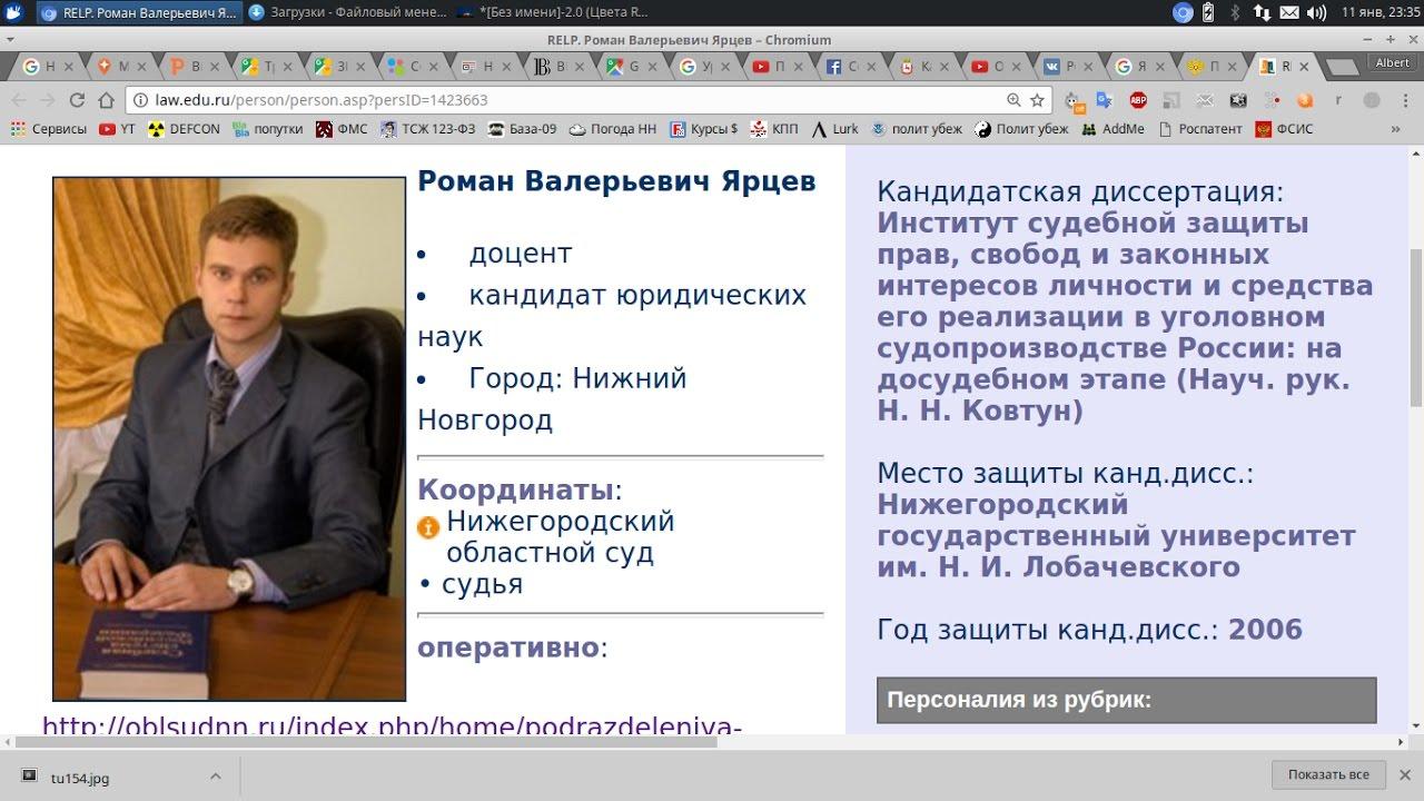 За наезды на судью в интернете - арест и уголовное дело. (видео)