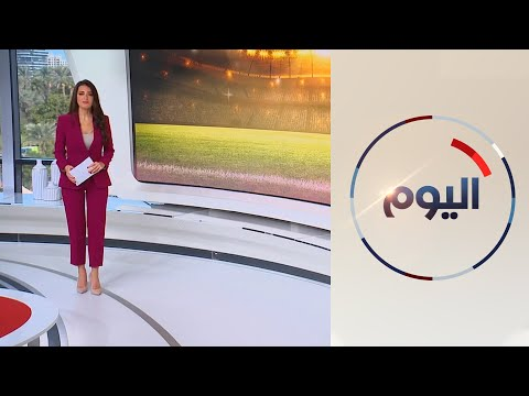 كأس العالم للأندية ينطلق اليوم في قطر  - 18:00-2019 / 12 / 11