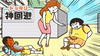 乙女との激突を回避したら悲劇が起きた thumbnail