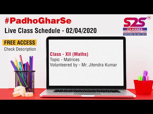 Class 12 - Mathematics - Matrices (Part -2)