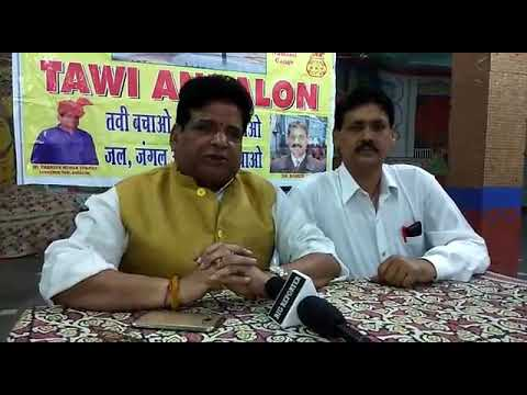 Tawi Andalon members held Press conference at Brahmin Sabha in Jammu