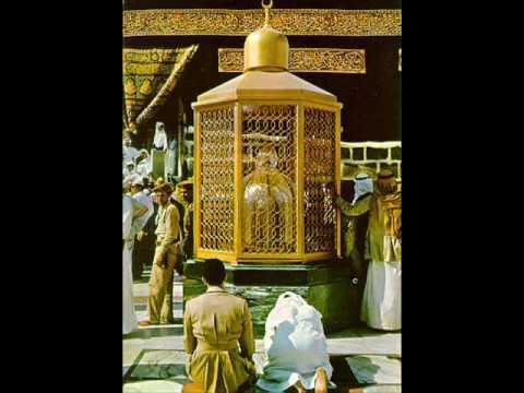 NAAT SHAREEF(shajra shareef syed amjad hussain kaz...