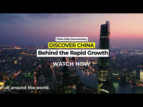 Take 30 seconds to discover how China's reform and opening-up has transformed the country.