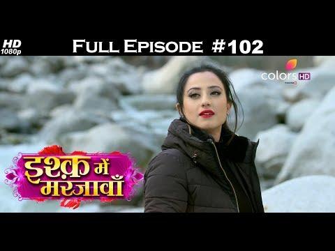Ishq Mein Marjawan - 9th February 2018 - इश्क़ में मरजावाँ - Full Episode thumbnail