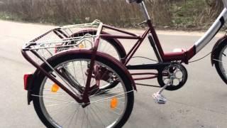 3Kolesa - трехколесный велосипед для взрослых, грузовой, пассажирский(Трехколесный велосипед для взрослых продукции 3Колеса - отличный грузовой велосипед, который может использ..., 2014-03-28T09:51:05.000Z)