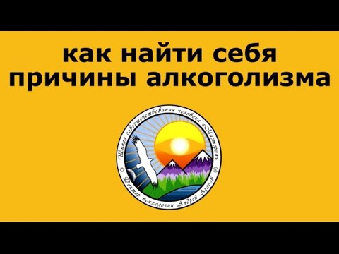 Нарколог на дом в Москве и Московской области Быстро