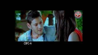 Businessman New Trailer - (Mahesh Babu and Kajal Agarwal romance )