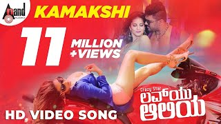 Luv U Alia | Kamakshi | HD Video Song | Sunny Leone | Indrajit Lankesh | Hot Song