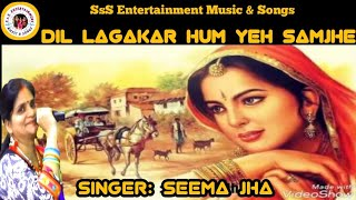Dil Lagakar Hum Ye Samjhe SsS Entertainment Music & Songs
