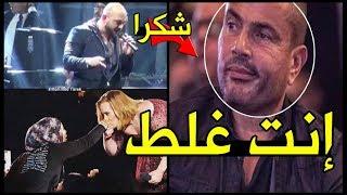 """رد ناري من """"عمرو دياب"""" على تطاول محمود العسيلي .. وريهام سعيد ترد """"بكرهك"""" !!"""