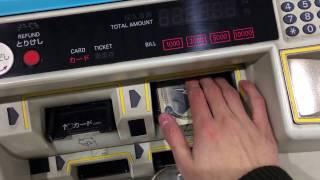 【阪神電車】【券売機シリーズ】らくやんカード購入
