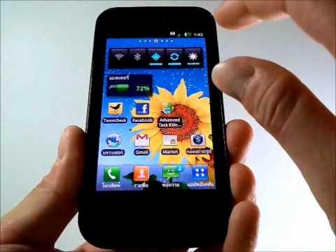 [ Preview ] : LG E730 Optimus Sol
