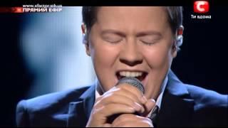 Евгений Литвинкович - Да, я больше не хочу