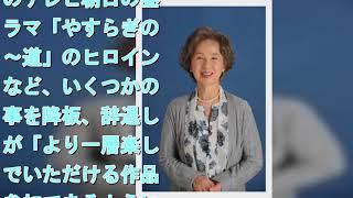八千草薫 肝臓がん公表 昨年1月には膵臓手術 当面は治療に専念し復帰誓...